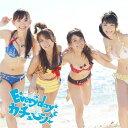 【送料無料】【楽天限定特典付き】Everyday、カチューシャ(通常盤/Type-B CD+DVD)