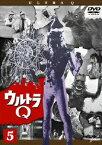 ウルトラQ Vol.5 [ 円谷英二 ]