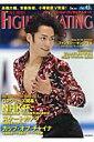 【送料無料】ワールド・フィギュアスケート(45)