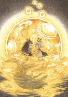 嘘つき姫と盲目王子 Best Price PS4版