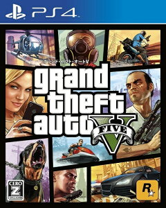 【楽天ブックスならいつでも送料無料】Grand Theft Auto V PS4版