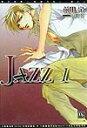 【送料無料】Jazz(1)