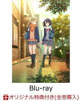 【楽天ブックス限定全巻購入特典対象】安達としまむら 4(オリジナルキャンバスアート)【Blu-ray】