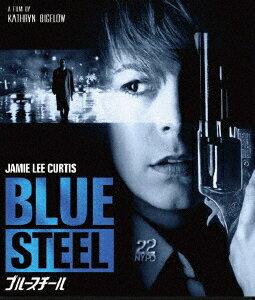 ブルースチール HDニューマスター版【Blu-ray】