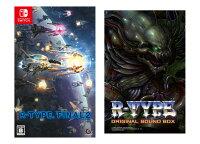 【楽天ブックス限定特典】R-TYPE FINAL 2 Switch版 + オリジナルサウンドBOX(オリジナルデカールDLC(イーグル))
