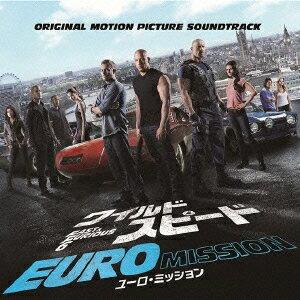 【送料無料】ワイルド・スピード EURO MISSION オリジナル・サウンドトラック [ (オリジナル・...