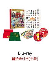 【先着特典】異世界かるてっと2 上【Blu-ray】(アクリルキーホルダーぺあせっと)