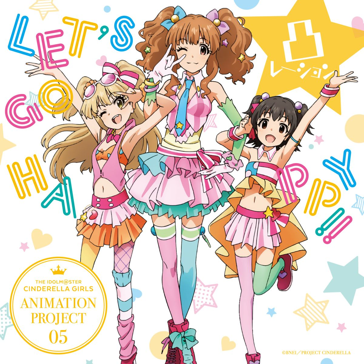 THE IDOLM@STER CINDERELLA GIRLS ANIMATION PROJECT 05 LET'S GO HAPPY!!画像