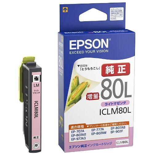 ICLM80L インクカートリッジ(ライトマゼンタ増量)