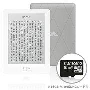 Kobo Glo (シルバースター)& 16GB microSDカードセット