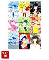 【楽天ブックス限定特典付き】ちひろさん 1-9巻セット