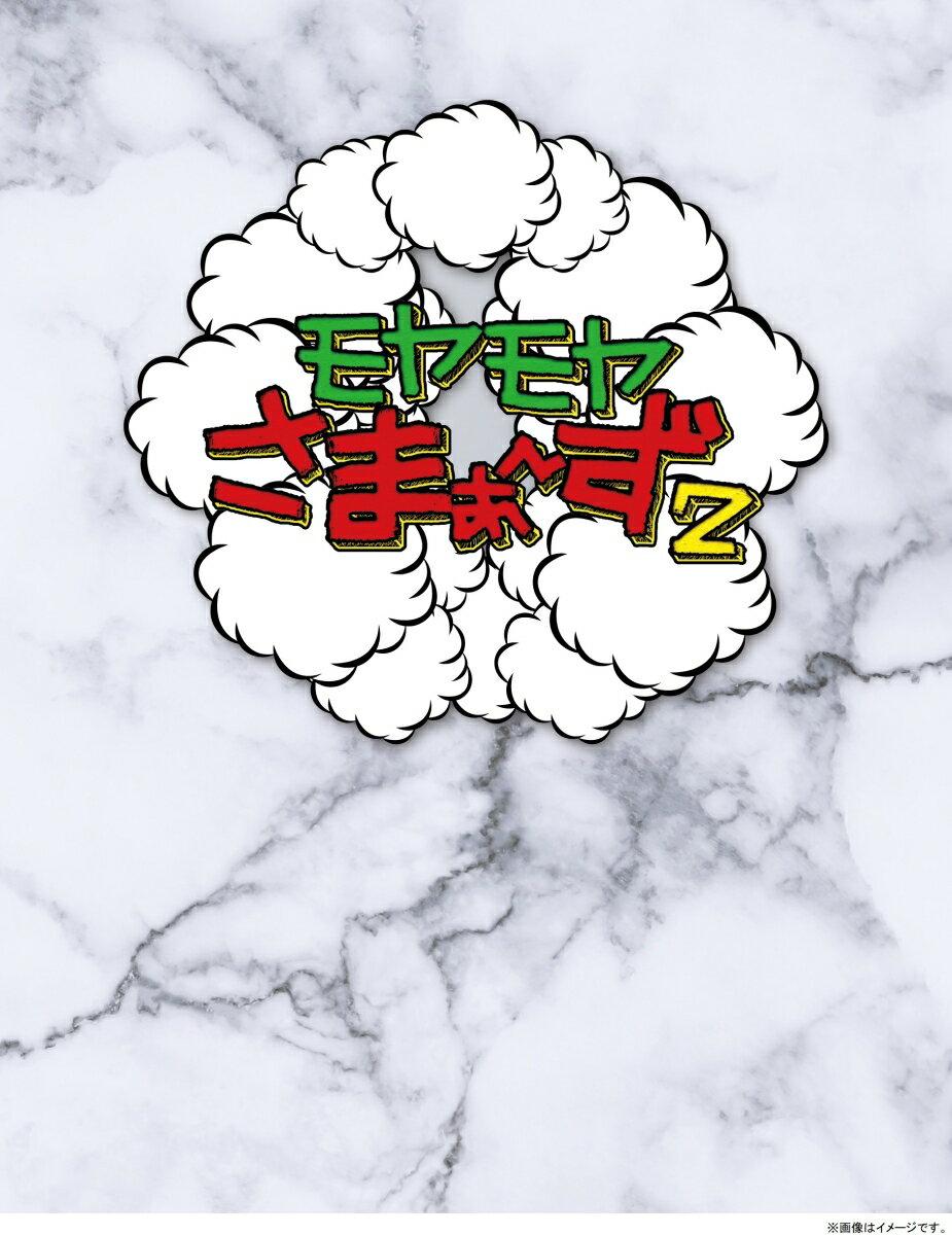 モヤモヤさまぁ〜ず2 (vol.36 & vol.37) Blu-ray BOX【Blu-ray】