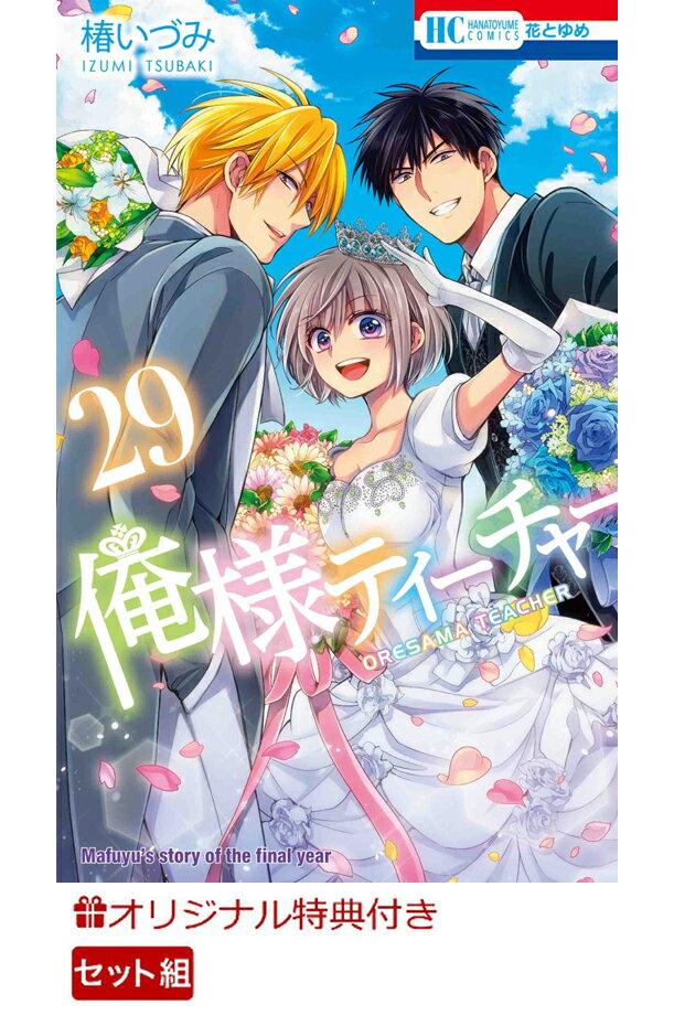 コミック, その他  (1-29)()