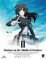 境界線上のホライゾン 2 【初回限定生産】【Blu-ray】