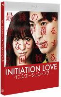 イニシエーション・ラブ【Blu-ray】