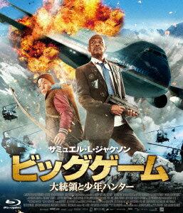 ビッグゲーム 大統領と少年ハンター【Blu-ray】 [ サミュエル・L.ジャクソン ]