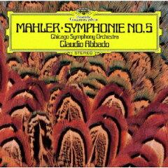 マーラー - 交響曲 第5番 嬰ハ短調(クラウディオ・アバド)