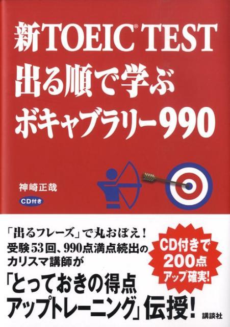 https://item.rakuten.co.jp/book/6035764/