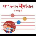 NHK you gotta Quintet songs ゆうがたクインテット [ 宮川彬良 ]