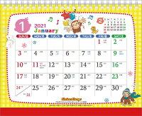 卓上 おさるのジョージ(2021年1月始まりカレンダー)
