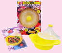 【送料無料】タジン鍋型 電子レンジシリコンスチーマー付き!ごちそうレシピ