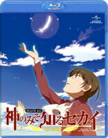 神のみぞ知るセカイ 女神篇 ROUTE 6.0【Blu-ray】