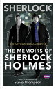 The Memoirs of Sherlock Holmes MEMOIRS OF SHERLOCK HOLMES [ Arthur Conan Doyle ]