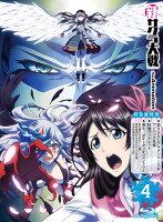 新サクラ大戦 the Animation 第4巻 Blu-ray特装版【Blu-ray】