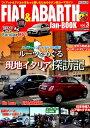 FIAT&ABARTH fan BOOK(Vol.3) フィ...