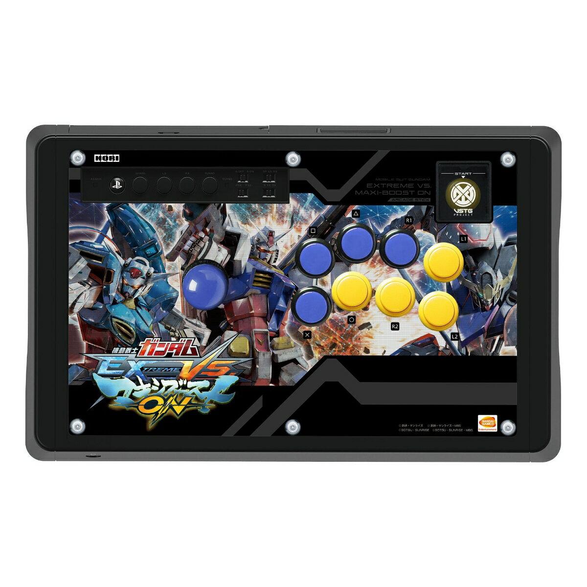 機動戦士ガンダムEXTREME VS.マキシブーストON Arcade stick for PlayStation4