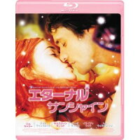 エターナル・サンシャイン【Blu-ray】