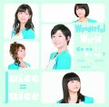 Wonderful World/Ca va ? Ca va ? (初回限定盤A)