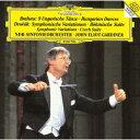 ブラームス:ハンガリー舞曲集 ドヴォルザーク:交響的変奏曲、