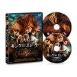 キング・オブ・エジプト DVD(2枚組) [ ブレントン・スウェイツ ]