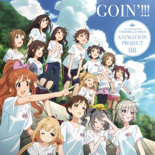 THE IDOLM@STER CINDERELLA GIRLS ANIMATION PROJECT 08 GOIN'!!!画像