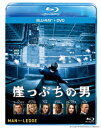 【送料無料】崖っぷちの男 ブルーレイ+DVDセット【Blu-ray】 [ サム・ワーシントン ]