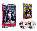 つばめ刑事 DVD-BOX [ つば九郎 ]
