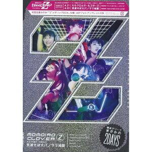 【送料無料】ももクロ春の一大事2012 〜横浜アリーナ まさかの2DAYS〜DVD BOX 【初回限定盤】 [...