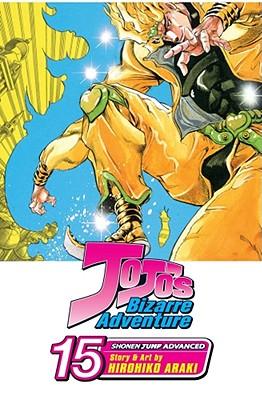 洋書, FAMILY LIFE & COMICS Jojos Bizarre Adventure: Part 3--Stardust Crusaders, Vol. 15 JOJOS BIZARRE ADV PART 3--STAR JoJos Bizarre Adventure Hirohiko Araki