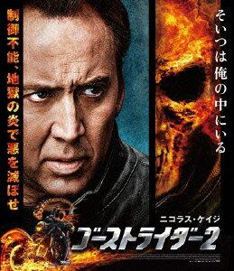ゴーストライダー2【Blu-ray】 [ ニコラス・ケイジ ]