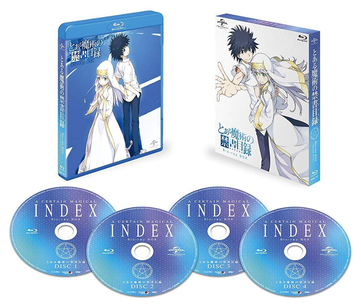 とある魔術の禁書目録 Blu-ray BOX【Blu-ray】画像