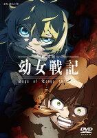 劇場版 幼女戦記 通常版【Blu-ray】