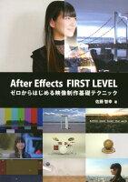 9784862464088 - 2021年Adobe After Effectsの勉強に役立つ書籍・本