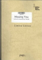 LBS470 Missing You/GLAY