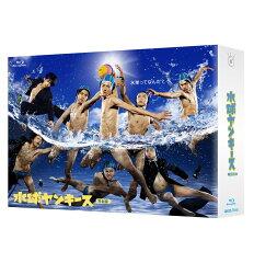 【楽天ブックスならいつでも送料無料】水球ヤンキース Blu-ray-BOX【Blu-ray】
