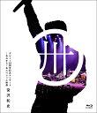 デビュー30周年記念コンサート 〜あれから〜&スペシャル映像(初回生産限定盤)【Blu-ray】 [ 宮沢和史 ]