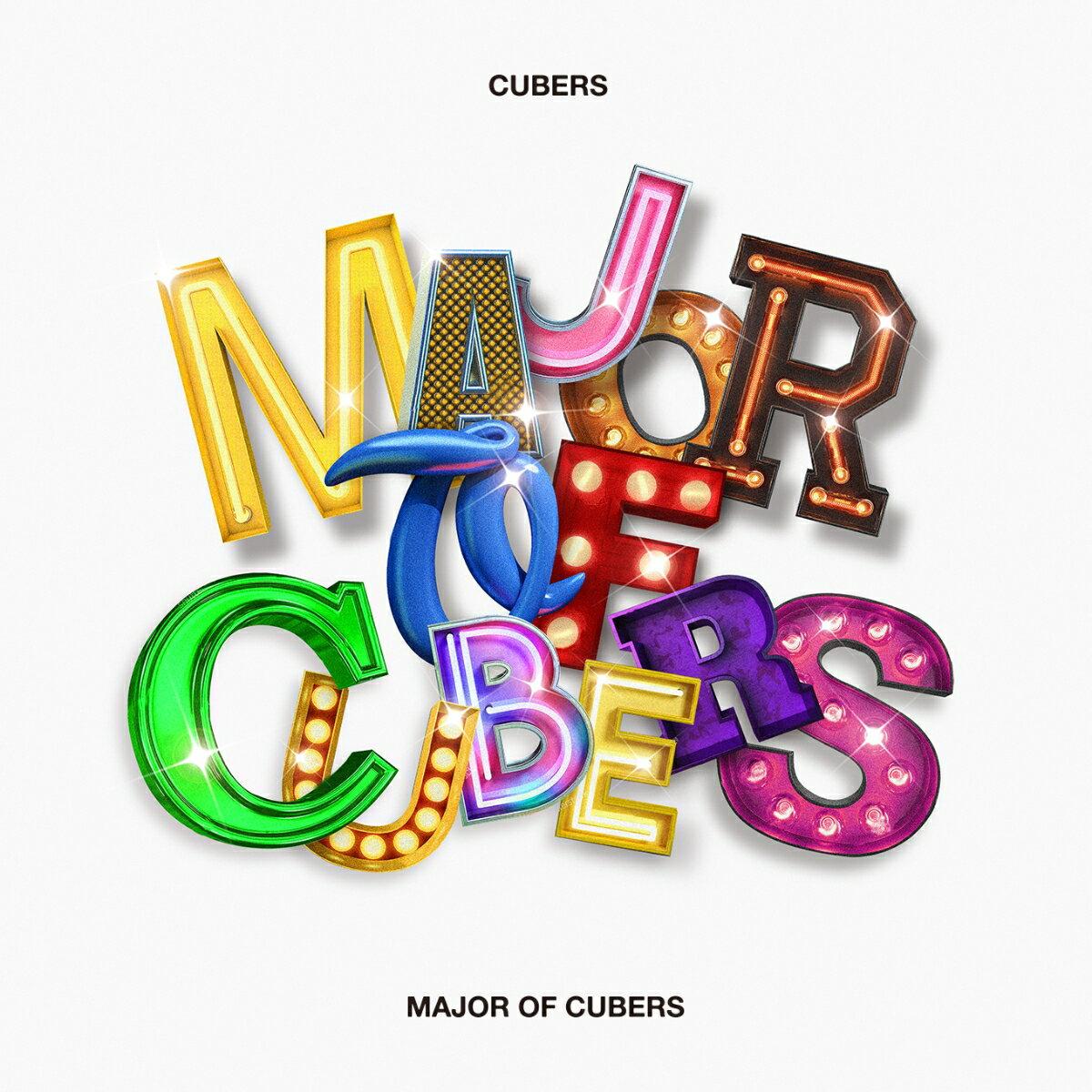 MAJOR OF CUBERS (豪華初回限定盤 CD+2DVD+PHOTOBOOK)画像