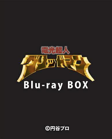 電光超人グリッドマン Blu-ray BOX【Blu-ray】