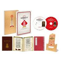 本能寺ホテル DVDスペシャル・エディション