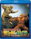 Blu-ray『サンダ対ガイラ』